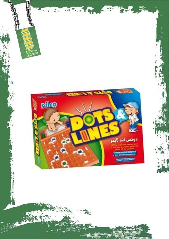 Dots & Lines game - لعبة دوتس اند لاينز