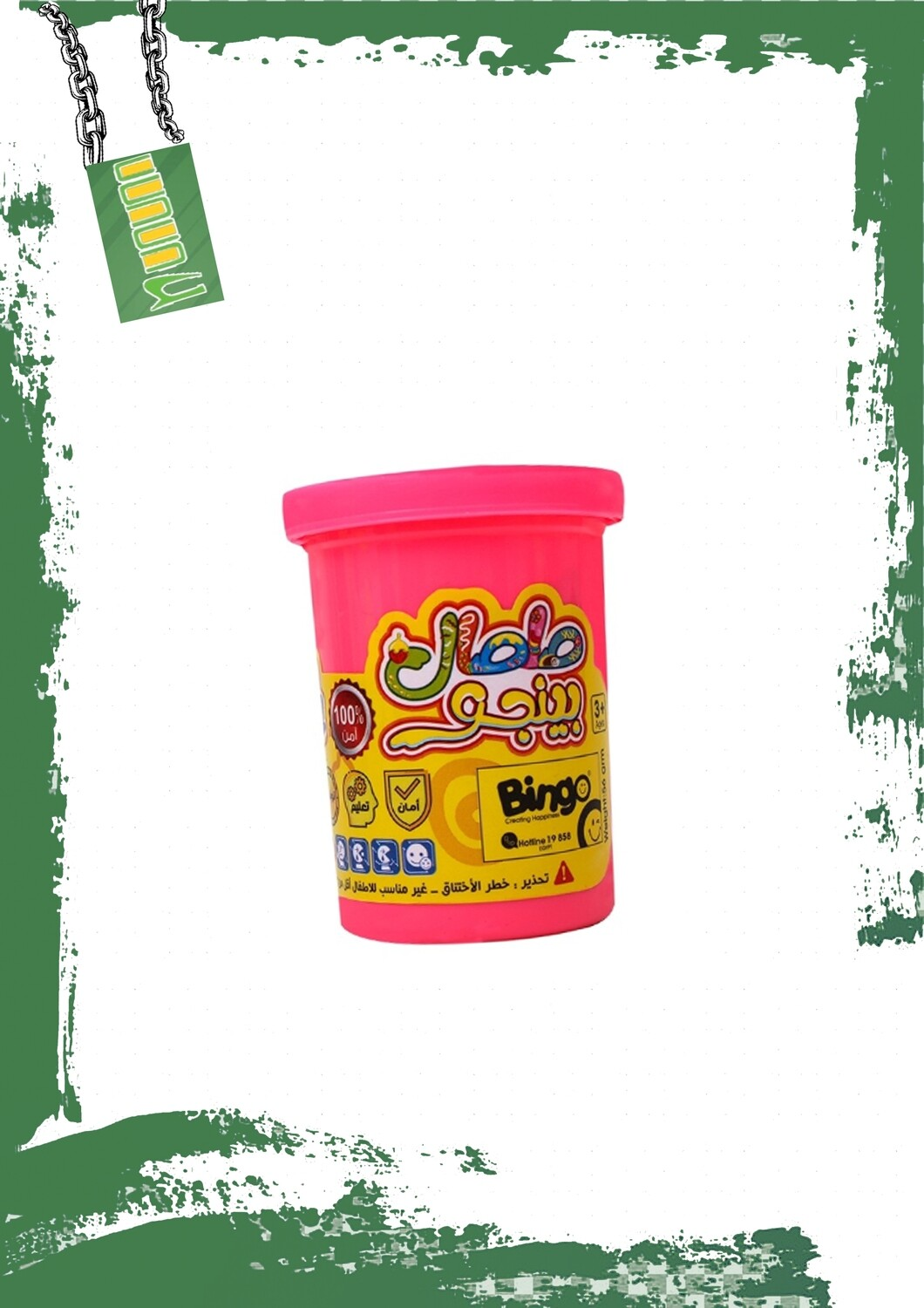 Bingo Dough Can 56 gram - علبه صلصال بينجو 56 جرام