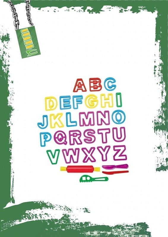 Bingo Dough English Letters + 4 Cans - صلصال بينجو مع حروف انجليزي + 4 علب ألوان صلصال