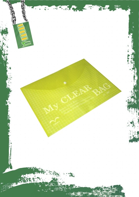My clear plastic envelope - فايل كبسونة ماي كلير فلوسكاب