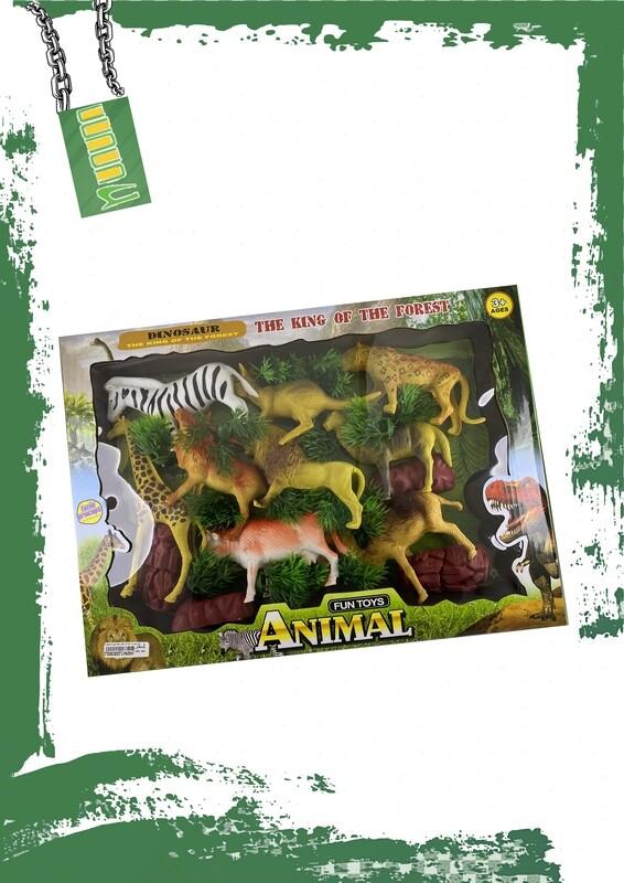 Wild and farm animals box - علبة حيوانات مختلفة