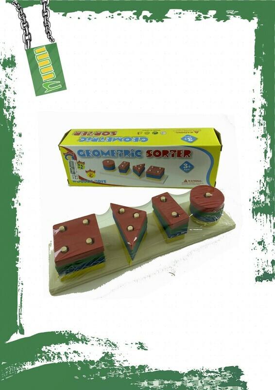 Educational geometrical shapes - أشكال هندسية تعليمية خشب