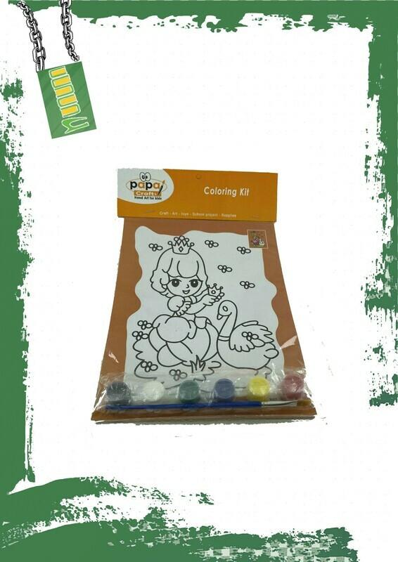 Coloring kit + 6 colors - طقم تلوين مع 6 ألوان مياه