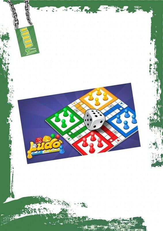 Ludo game - لعبة ليدو