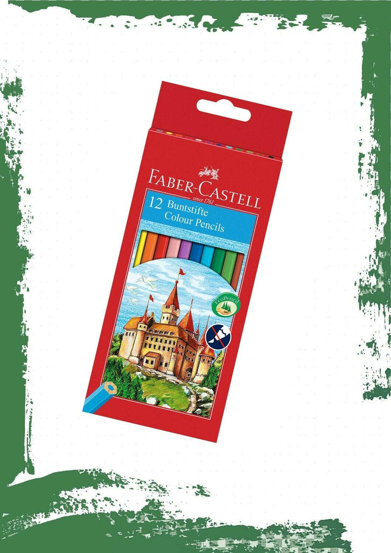 Faber castle 12 color pencils - ألوان خشب فيبر كاسل 12 لون