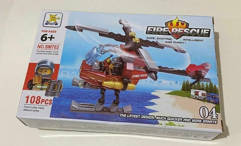 Fire Rescue LEGO - ليجو طائرة الاطفاء