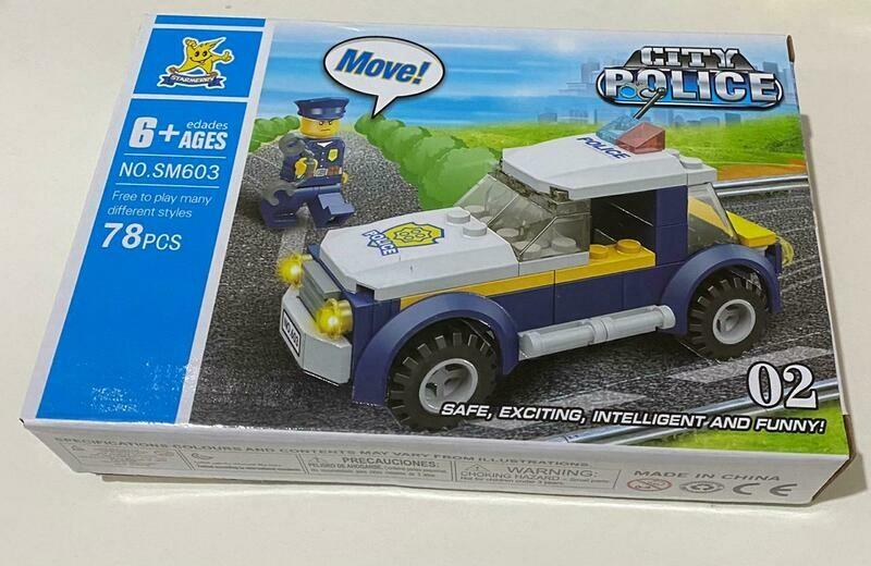 City police LEGO - ليجو سيارة الشرطه
