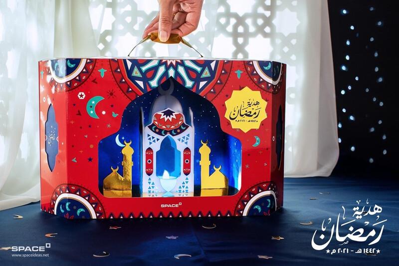 Space Ramadan Box بوكس رمضان