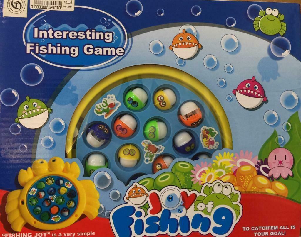 لعبه صياد سمك وسط