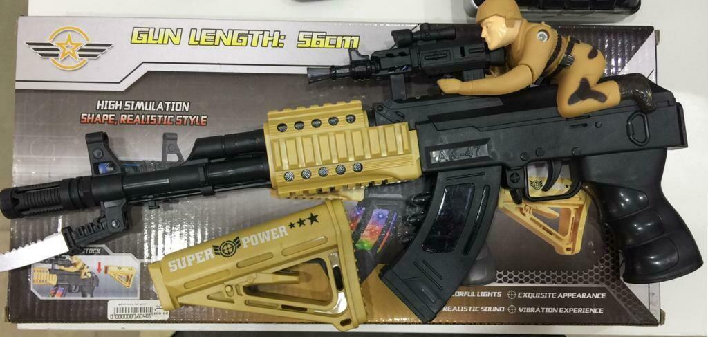 مسدس عسكرى صوت واضاءه