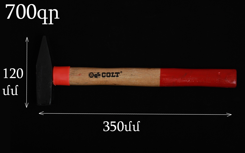Մուրճ COLT_600գ
