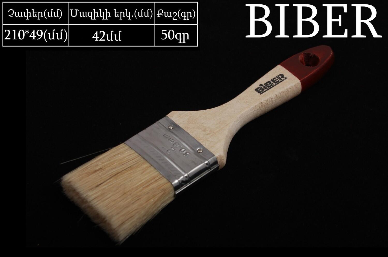 """Վրձին BIBER 2""""(50մմ)"""