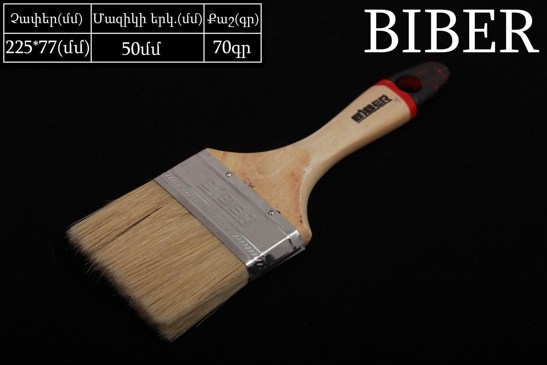 """Վրձին BIBER 3""""(75մմ)"""