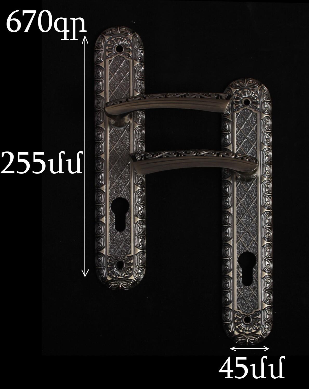 Դռան բռնակ Diamond (արաբական) Z8576-676 AB