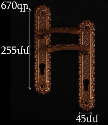 Դռան բռնակ (արաբական) Z8576-676 MAE