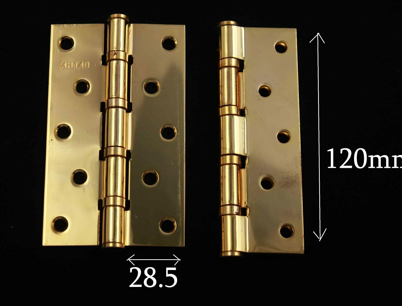 Դռան ծղնի Aksel ունիվերսալ 12 սմ (Ոսկեգույն)