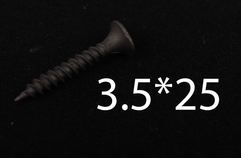 Պտուտակ գիպսակարտոնի 3.5*25 (Jayr)