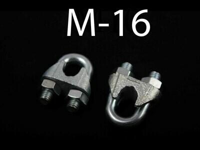 Խամուտ պողպատե M16