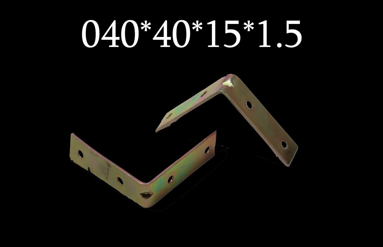 Պոլկի անկյունակներ 40*40*15*1.5