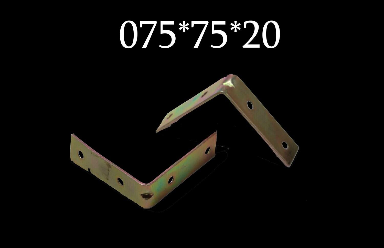 Պոլկի անկյունակներ 75*75*20