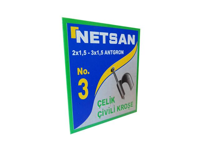 Սկոբա №3 NETSAN