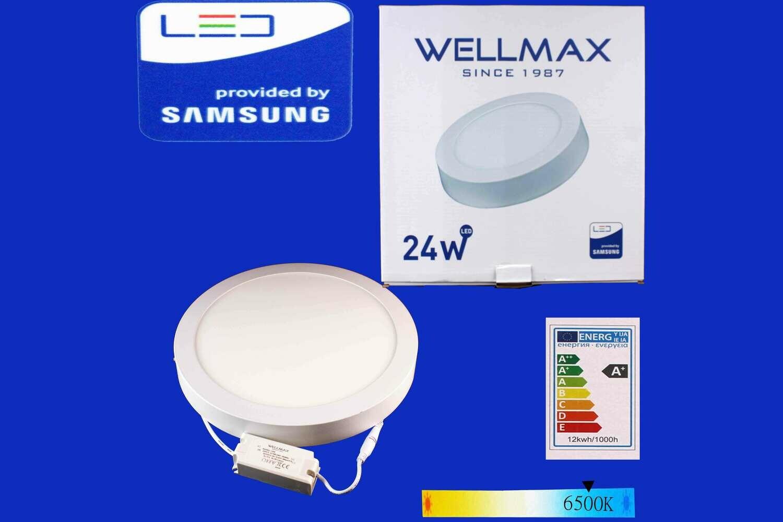 Էլ.պլաֆոն LED Wellmax կլոր արտաքին 24W 6500K