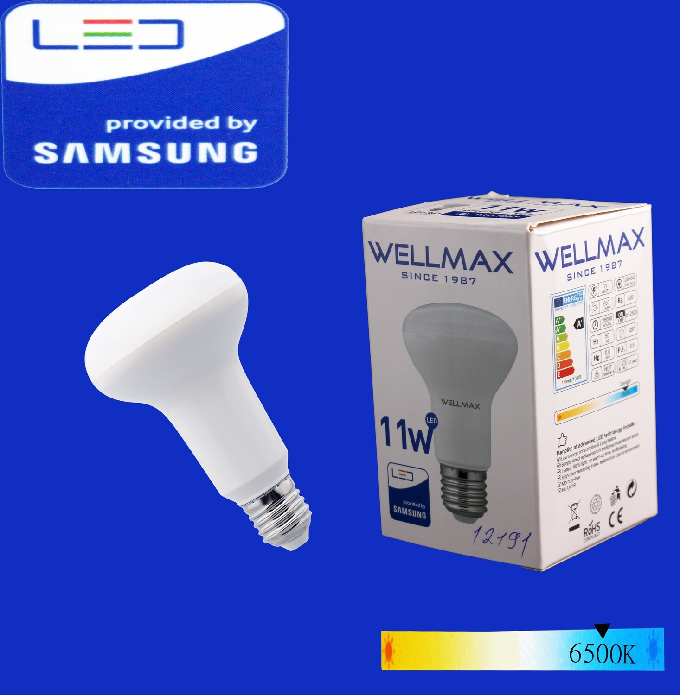 Էլ.պլաֆոն LED Wellmax R63 11W daylight (E27 6500K)