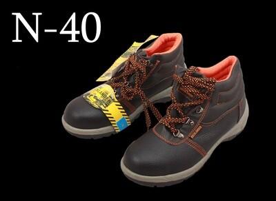 G_Բանվորական կոշիկ մոխրագույն տակով Rocklander N40