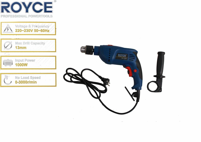 ROYCE Գայլիկոնիչ Էլեկտրական RID-1000 (R13/1000)