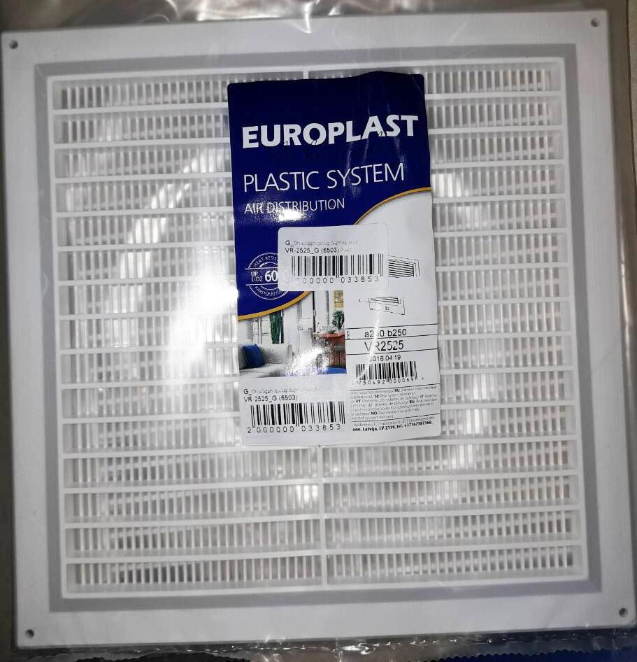 Օդանցքի ցանց եվրոպլաստ VR-2525