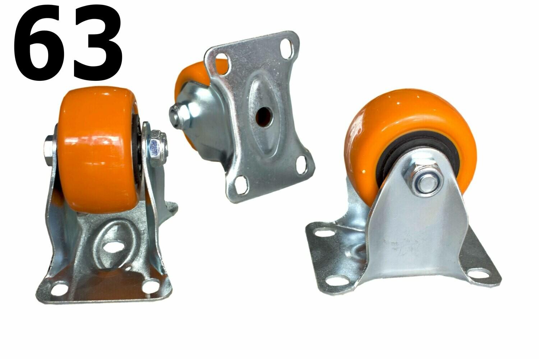 Սայլակի ակ նարնջագույն 63 (անշարժ)