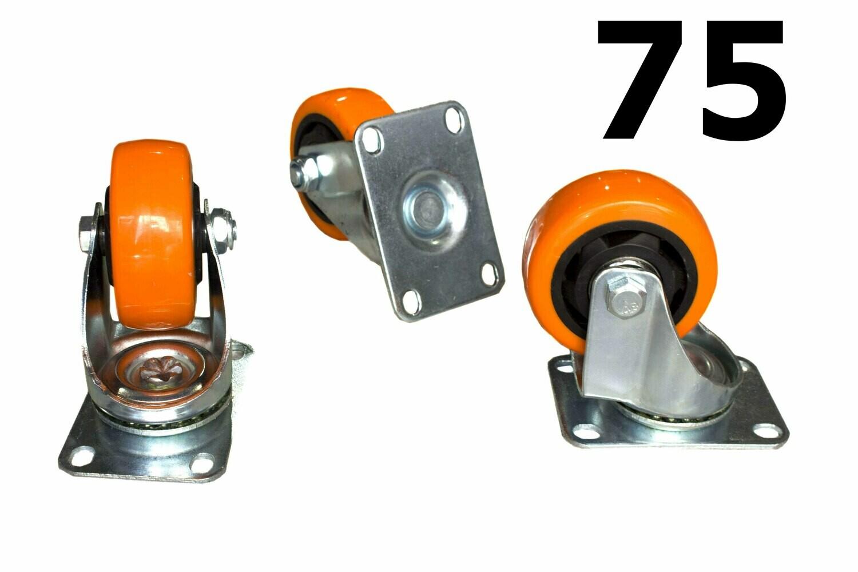 Սայլակի ակ նարնջագույն 75 (շարժական)