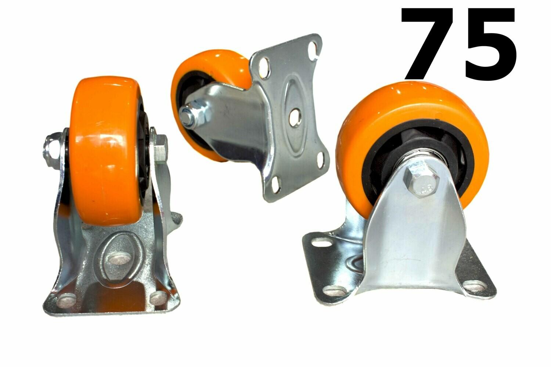 Սայլակի ակ նարնջագույն 75 (անշարժ)