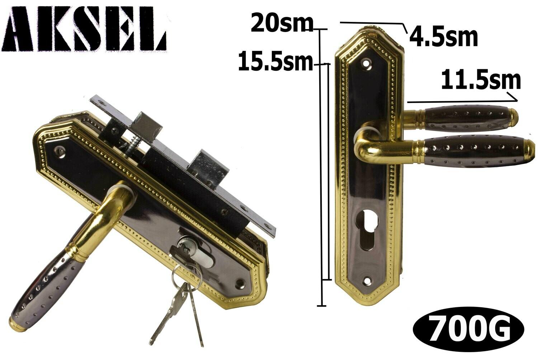 Դռան փականի կոմպլեկտ Aksel AK58-46 GP/KB (սև)