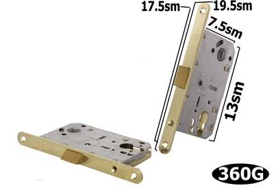 Դռան փականի մեխանիզմ SD 410 C-S PB