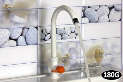 Ծորակ լվացարանի պլաստմասե գազարագույն թաթիկով