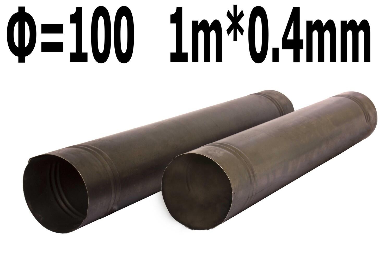 Վառարանի խողովակ սև Ф=100 1մ*0,4մմ