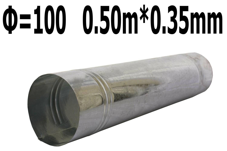Վառարանի խողովակ ցինկ Ф=100 0,50մ*0,35մմ (գազի)