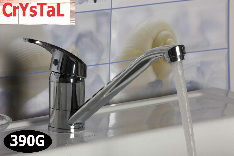 Ծորակ լվացարանի 20սմ  Кристалл B1010-COTL YB