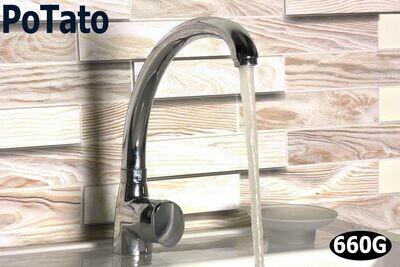 Ծորակ կարապ գայկով POTATO (4012)