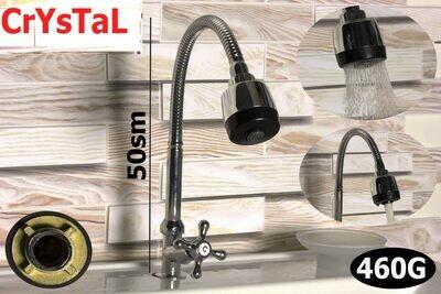 Ծորակ  խոհանոցի ճկուն քթով Кристалл B4223