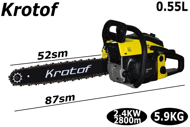 Սղոց բենզինային շղթայավոր KROTOF 45CC (Дружба) (2.4KW,2800)