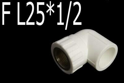 Պայկի դետալ PPR F L25*1/2