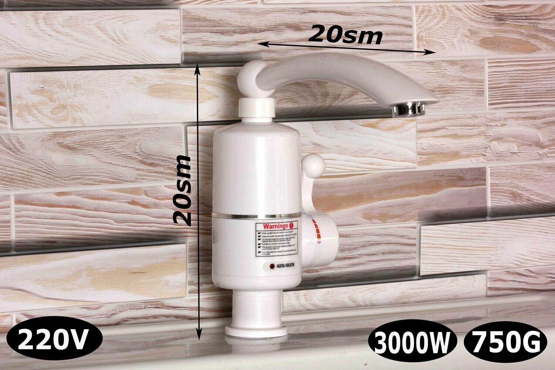 D_Էլ.ջրատաքացուցիչ LZ401 (գեյզեր-ծորակ) 3000W _D