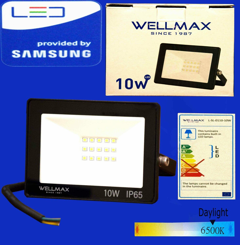 Պռաժեկտոր LED Wellmax (6500K,10W)
