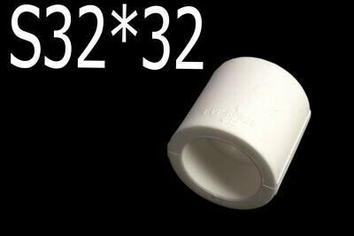 Պայկի դետալ PPR S32*32