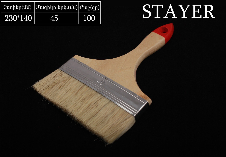"""Վրձին Stayer 6""""(150մմ)"""