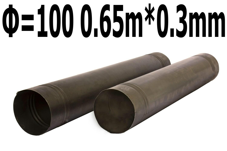 Վառարանի խողովակ սև Ф=100 0,65մ*0,3մմ
