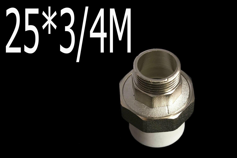 Պայկի դետալ PPR ամերիկանկա 25*3/4M