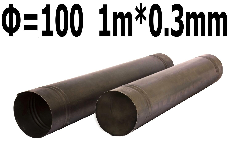 Վառարանի խողովակ սև Ф=100 1մ*0,3մմ